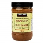 Kirkland Signature Almond Butter 765 G