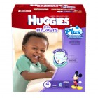 Huggies Diapers - Size 4 - 186 Count