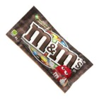 M&Ms Chocolate Candies - Plain - 24/48g