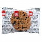 Peek Freans Chocolate Chip Cookie Portion Packs 100/2pk